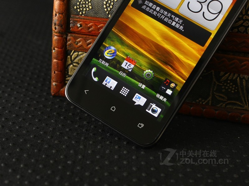 HTC T328d 新渴望VC 电信版