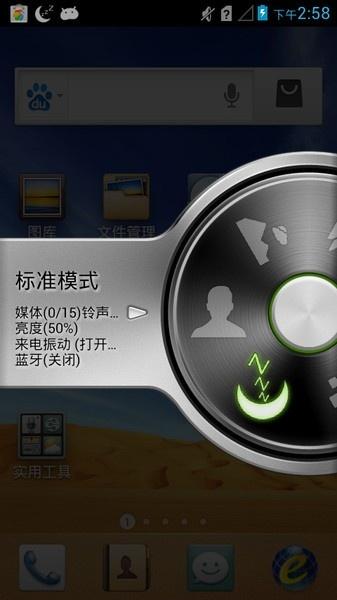 华为 C8813 电信版